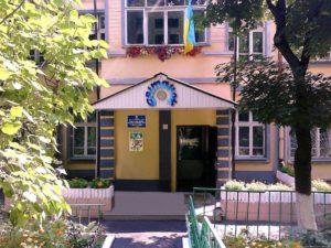 svitanok-studio-building